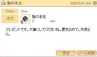 SPSCF0068.jpg