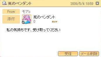 SPSCF0072.jpg
