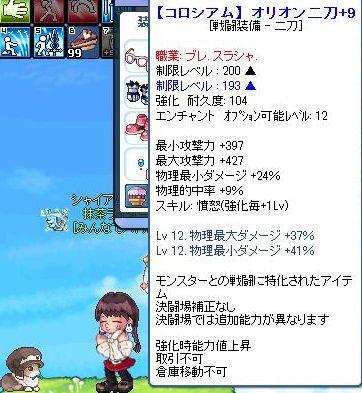 SPSCF0170.jpg
