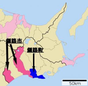 釧路市と釧路町の位置図