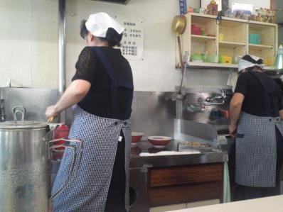 ラーメンまるひら厨房