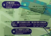 2011_11_20_09_23_57.jpg