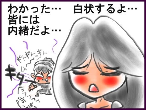 ベヨ姉ご執心4