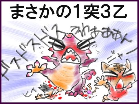 なづち突撃