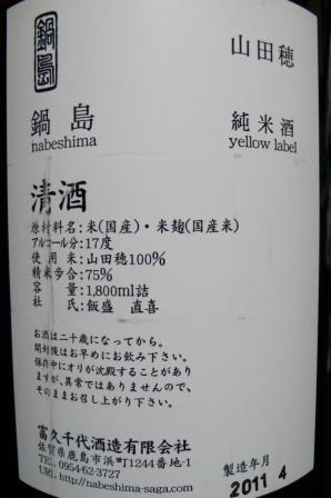 P1080401.jpg