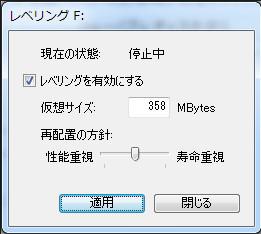 20140125195354c5c.jpg