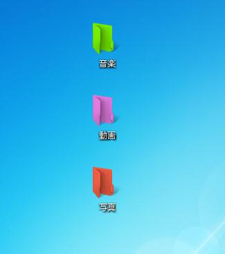Folder Colorizer8375677d.jpg