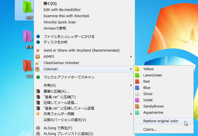 Folder Colorizer67a4.jpg