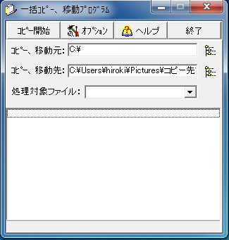 FileCopy415ad4.jpg