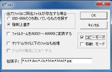 FileCopy4173fe.jpg