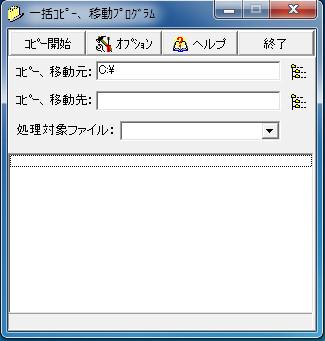 FileCopy33417497.jpg