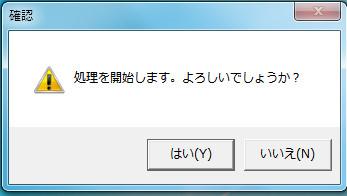 FileCopy020bb.jpg
