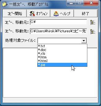 FileCopy707944.jpg