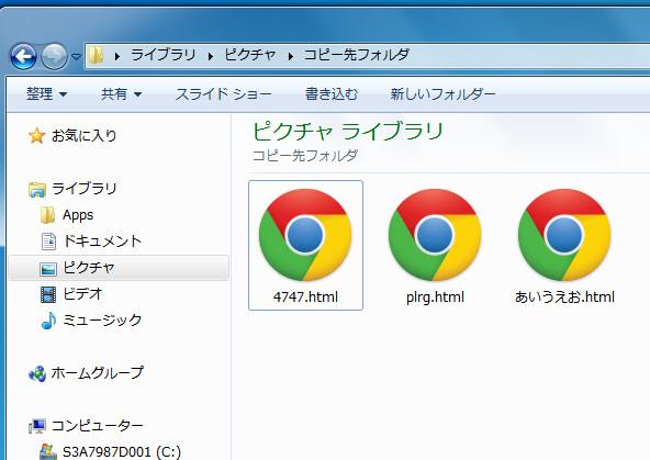 FileCopy3708ce6.jpg