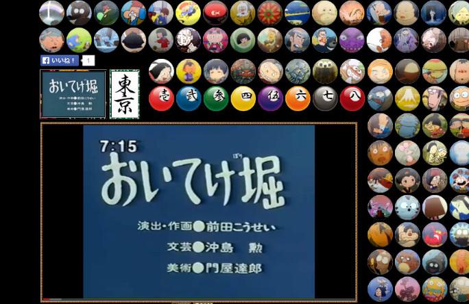 まんが日本昔ばなし動画2222f6.jpg