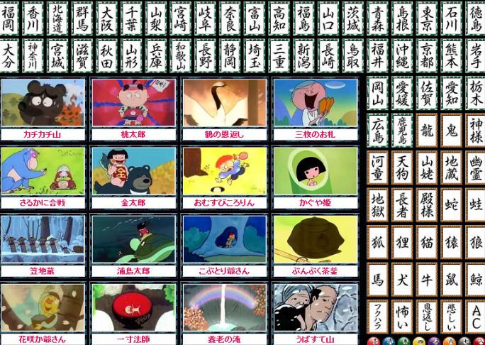 2まんが日本昔ばなし動画482.jpg