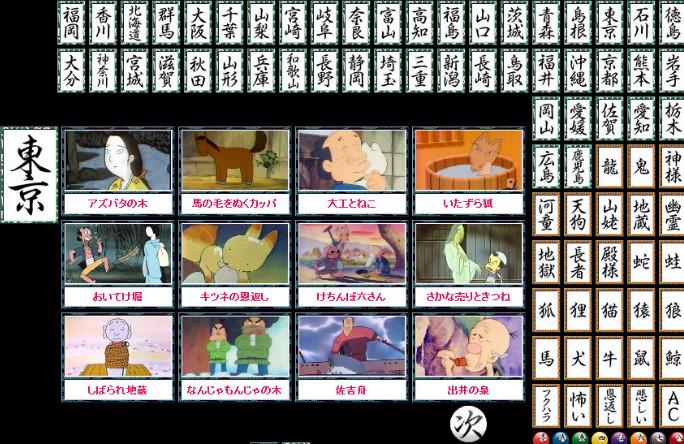 2まんが日本昔ばなし動画39f57.jpg