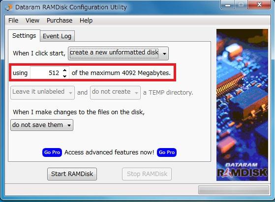 キャッシュをRAMディスクへ移動2156054b5.jpg