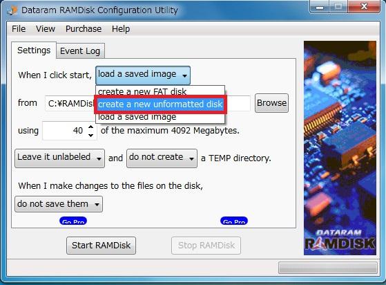 キャッシュをRAMディスクへ移動06c3f.jpg