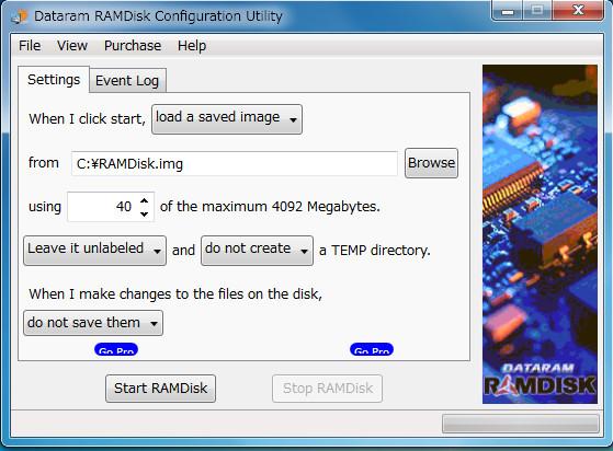 2キャッシュをRAMディスクへ移動08d7a.jpg