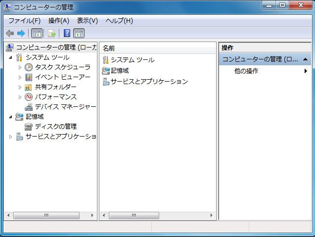 2014キャッシュをRAMディスクへ移動80895e.jpg