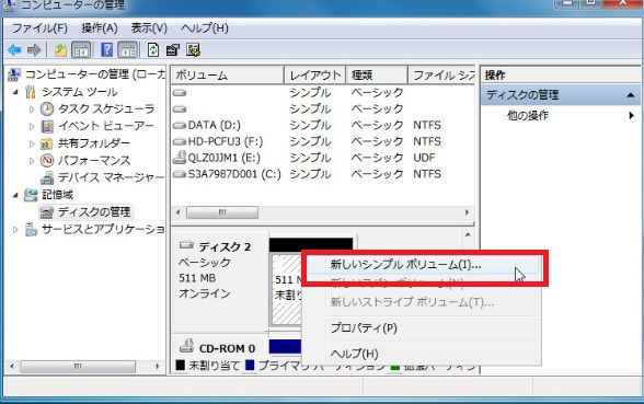 キャッシュをRAMディスクへ移動3347e5.jpg