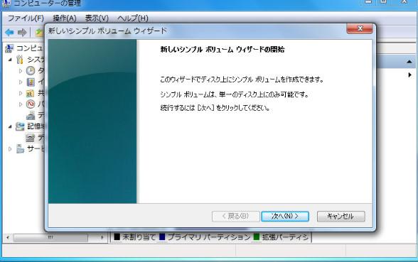 20キャッシュをRAMディスクへ移動235.jpg