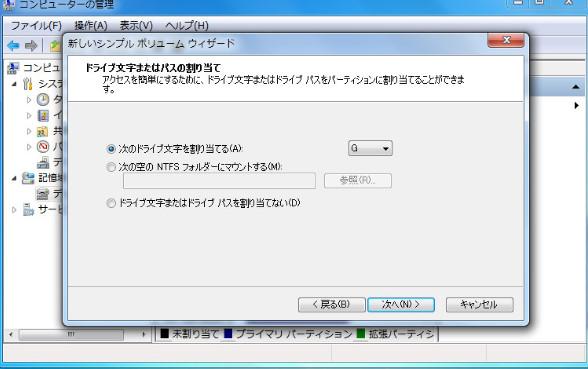 2014キャッシュをRAMディスクへ移動9889.jpg