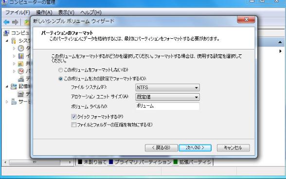 20キャッシュをRAMディスクへ移動51292f.jpg