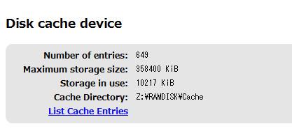 20キャッシュをRAMディスクへ移動4dc6.jpg