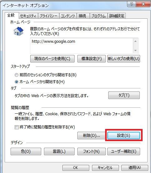 キャッシュをRAMディスクへ移動131be8.jpg
