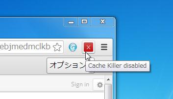 2Cache Killer0e2.jpg