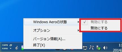 Aeroer117164f9.jpg