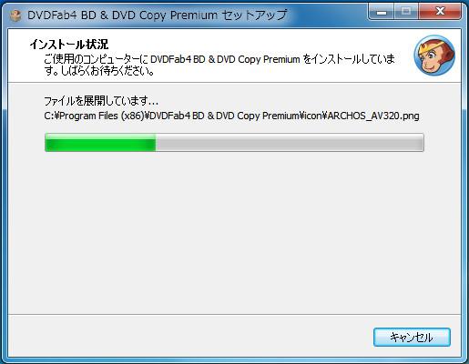 201406DVDFab4 BD&DVDコピープレミアムのレビュー051924335c8.jpg