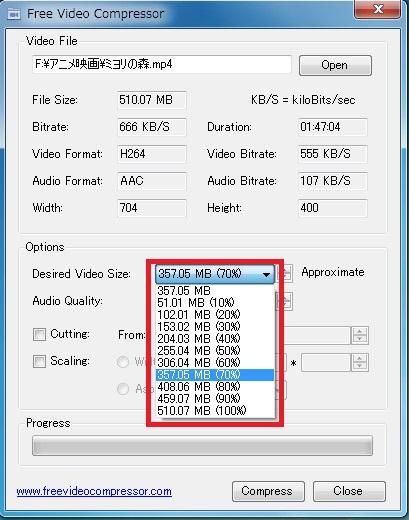 動画ファイルサイズを再圧縮して軽量化2231179f3.jpg