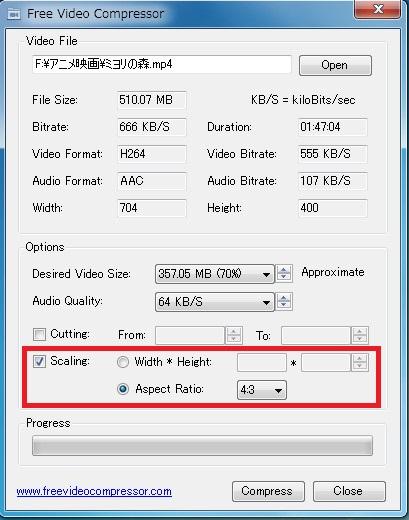 動画ファイルサイズを再圧縮して軽量化2328cd.jpg