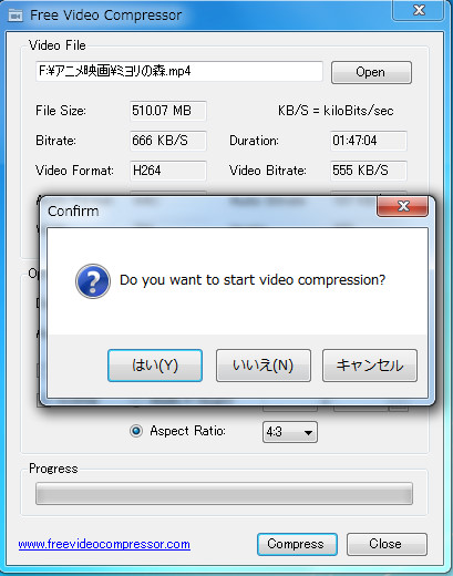 動画ファイルサイズを再圧縮して軽量化3236b91.jpg