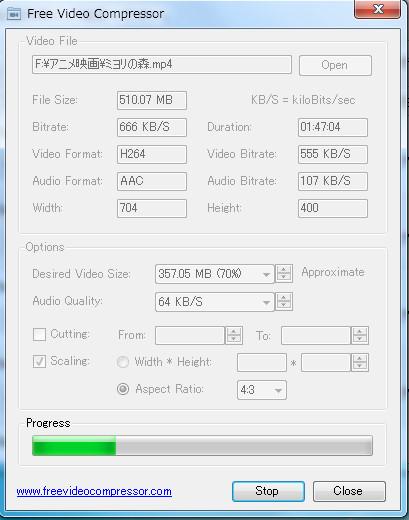 動画ファイルサイズを再圧縮して軽量化56eab.jpg