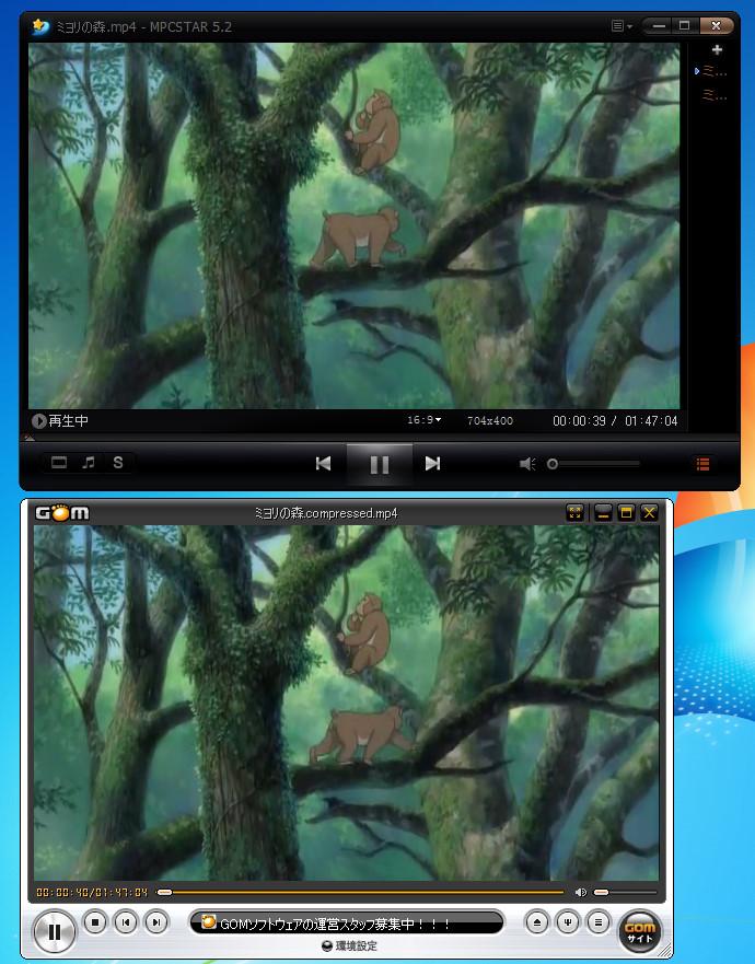 動画ファイルサイズを再圧縮して軽量化7c51.jpg
