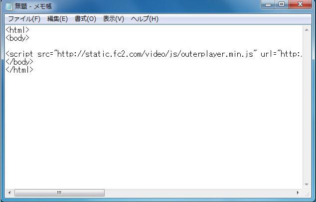 FC2動画の視聴回数制限を回避する方法-24-09-185