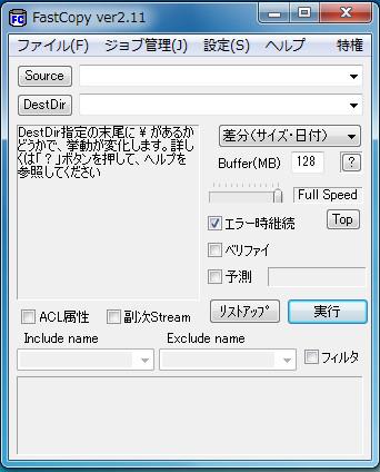 FastCopy-43-55-000