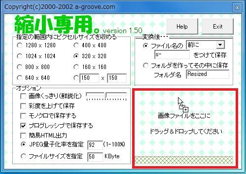 縮小専用 19-26-16-092