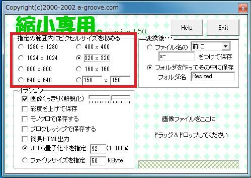 縮小専用-14-35-312