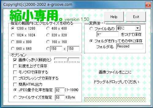 縮小専用0-16-618