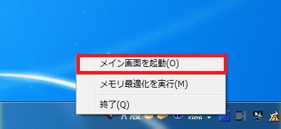 Windowsを高速化1-39-58-114