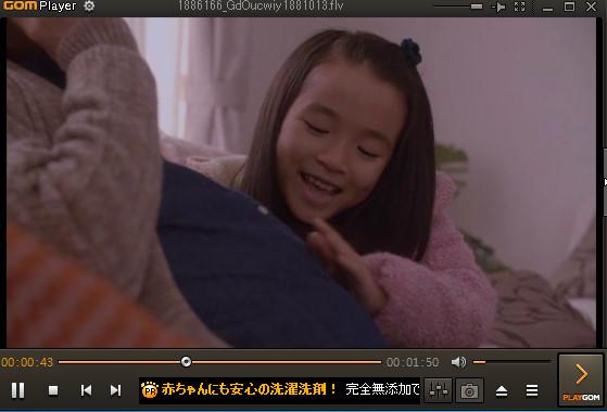 GYAO動画保存方法36-23-083