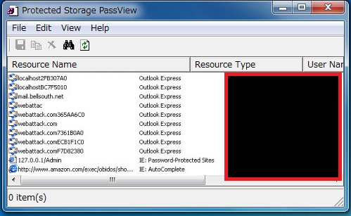 Protected Storage Passview19 21-38-03-199