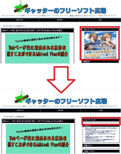 Adblock Plus0001101
