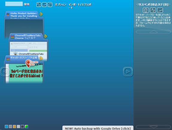 20141120181434da5.jpg