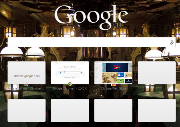 Custom Google™ Background